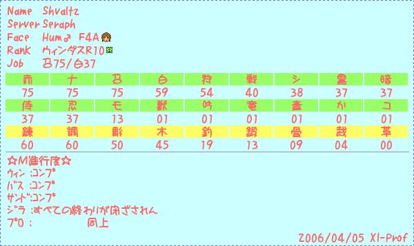 http://takayu.sakura.ne.jp/xi-prof/js/id440c6f4628c49.png